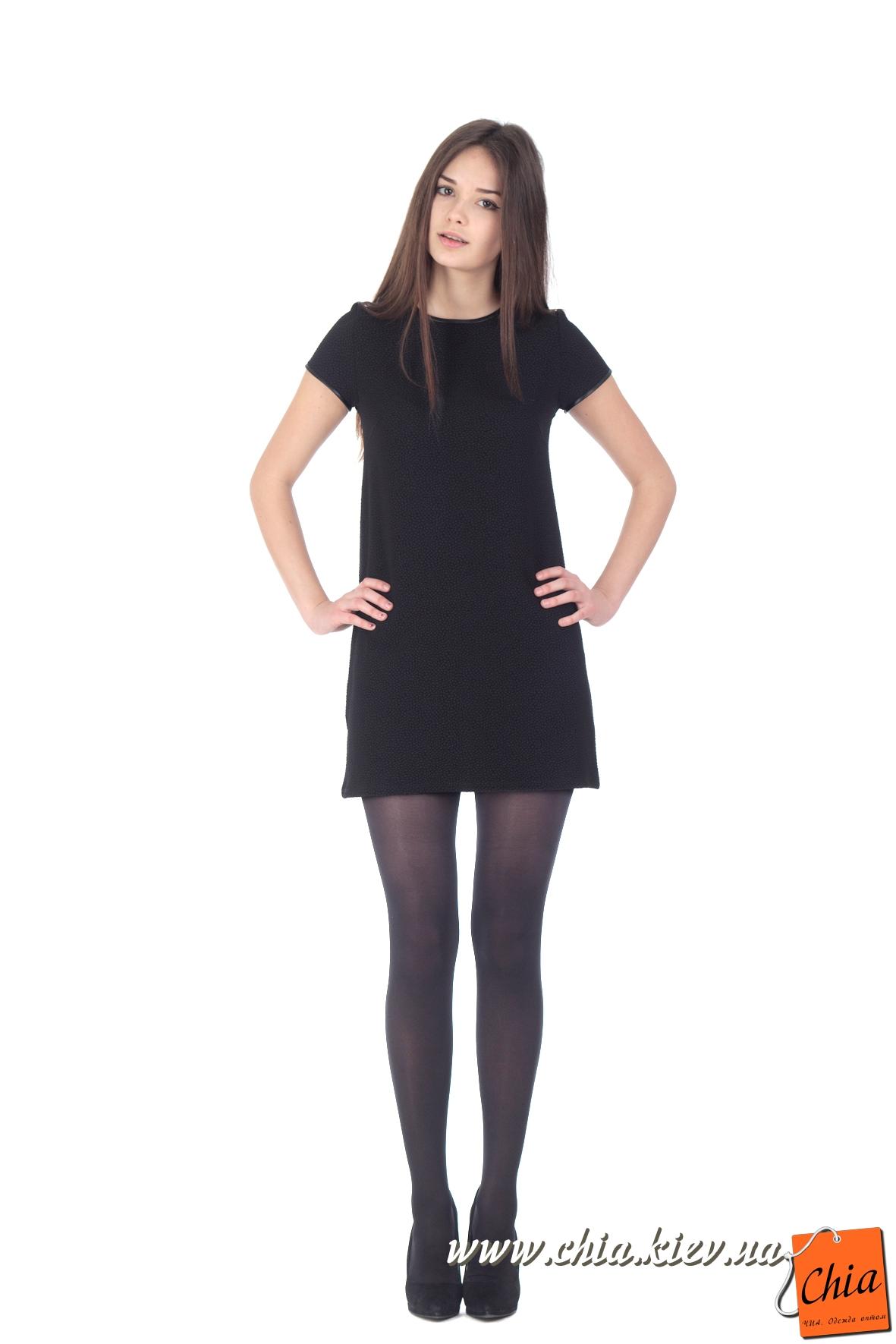 Короткие платья трапеция