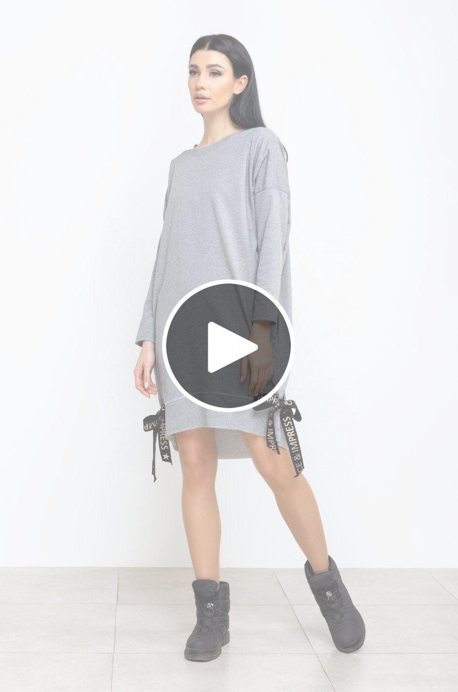 FULL HOUSE: Платье Sweetissima 119153-7 - перейти к видеообзору товара